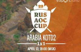 Rusaoc Cup #29
