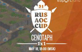 Rusaoc Cup #31