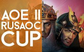 Анонсы турниров Rusaoc Cup 51-56