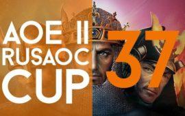 Rusaoc Cup 37   Golden Pit 1v1 DE
