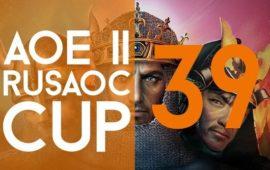 Rusaoc Cup 39   Oasis 1v1 DE