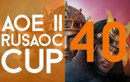 "Rusaoc Cup 40   Arabia ""Empire Wars"" 1v1 DE"