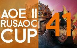 """Rusaoc Cup 41   Arena """"Extreme AI"""" 3v3 DE"""