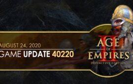 Патч №40220 от 24 августа 2020 года