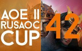 Rusaoc Cup 42 | FFA Grand Bara