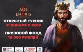 Специальный дуэльный турнир от Московского Киберспорта!