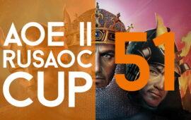 Rusaoc Cup 51 | HillFort