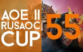 Rusaoc Cup | 55 Oasis