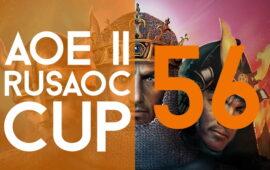 Rusaoc Cup 56 | Regicide Fortress
