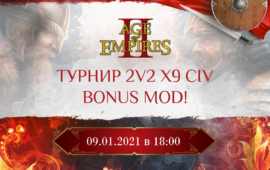 2v2 x9 civ bonus mod!