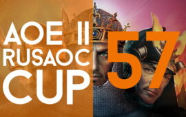 Rusaoc Cup 57 | Arena