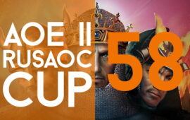 Rusaoc Cup 58 | Hideout