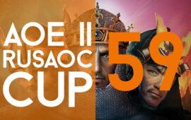 Rusaoc Cup 59 | Arabia