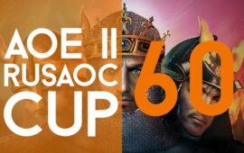 Rusaoc Cup 60 | Gold Rush