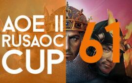 Rusaoc Cup 61 | Hillfort