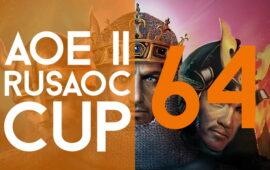 Rusaoc Cup 64 | Arabia