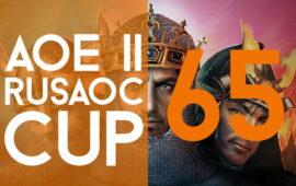 Rusaoc Cup 65 | Arena