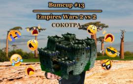 BUMCUP #13
